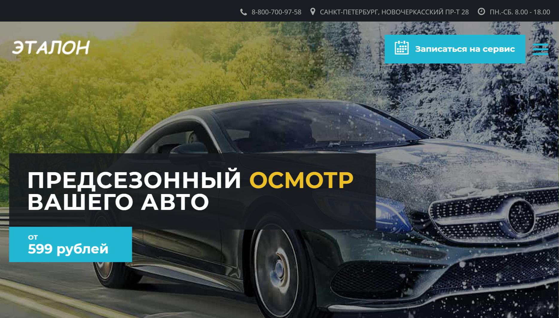 moto.telenets.ru