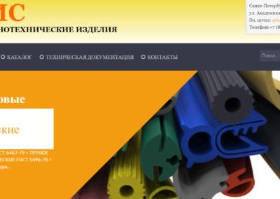 производство промышленный сайт