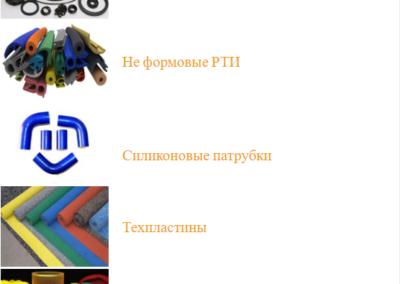 Производство промышленный сайт каталог