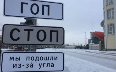 Галерея российского маркетинга
