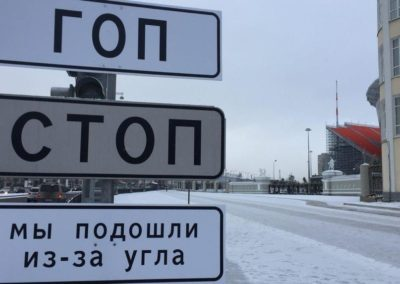 российский маркетинг