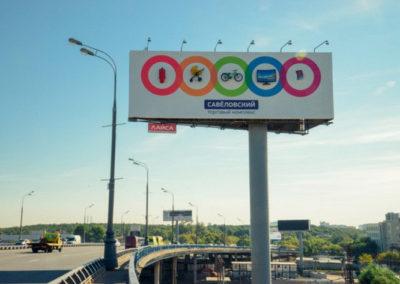 russian marketing (6)