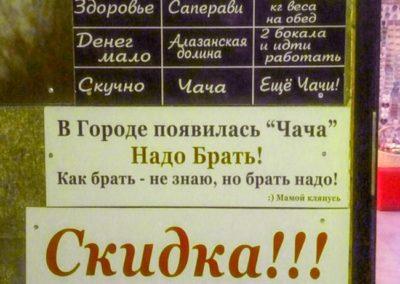russian marketing (7)