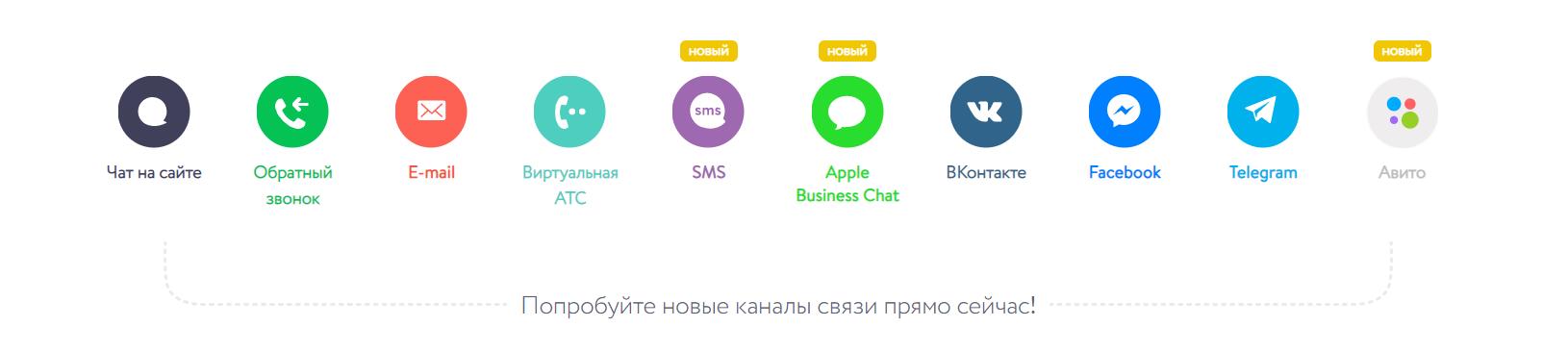 Screenshot 5 e1587480214350