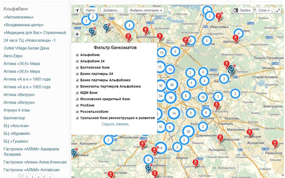 Создание карты в конструкторе Яндекс Карт